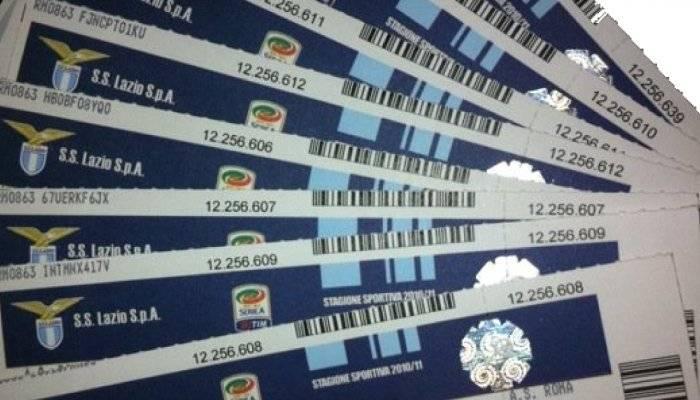 Biglietti Lazio biglietteria