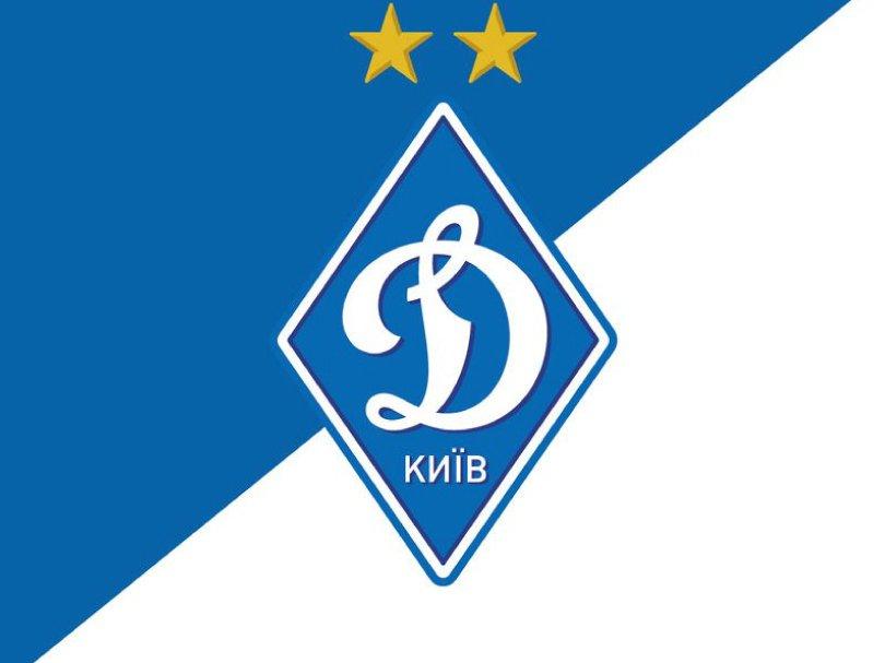 Il logo della Dynamo Kiev